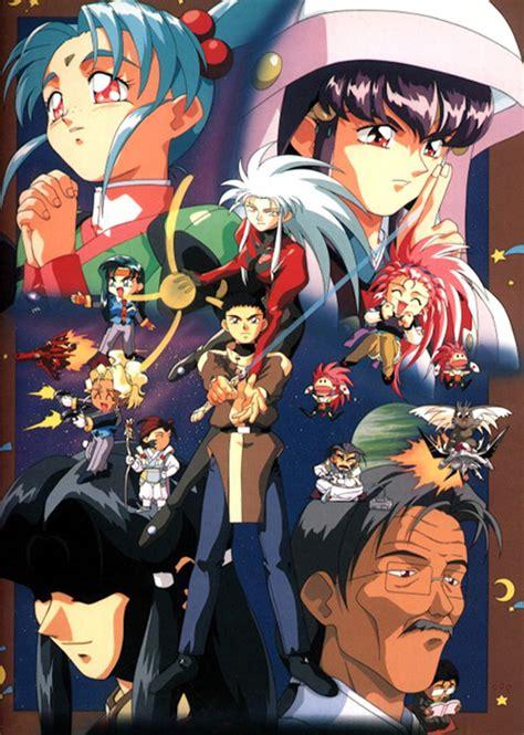 tenchi muyo tenchi muyo tv ryo ohki s anime loft