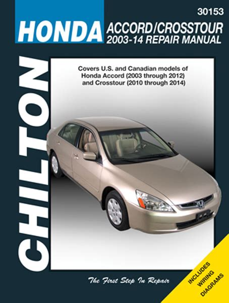 vehicle repair manual 2010 honda accord crosstour windshield wipe control all honda crosstour parts price compare