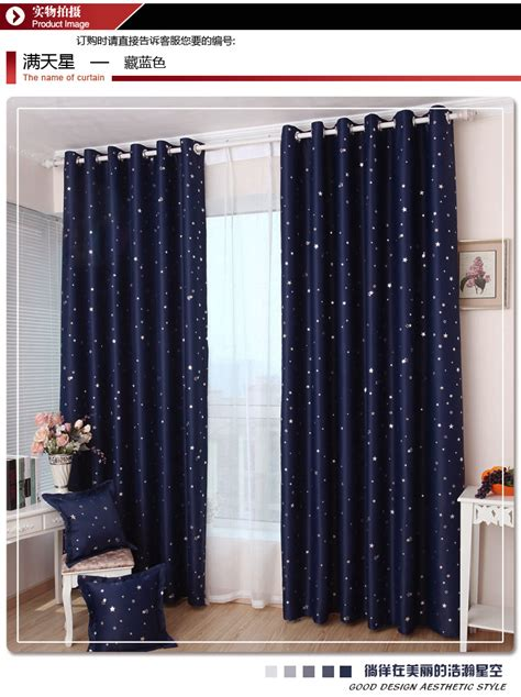 Curtains For Bedroom 2015