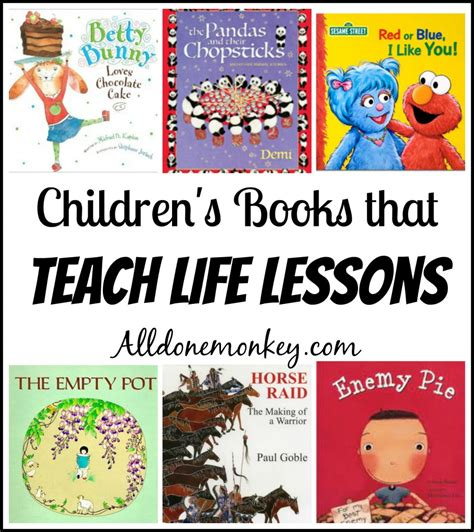 teaching picture books children s books that teach lessons all done monkey