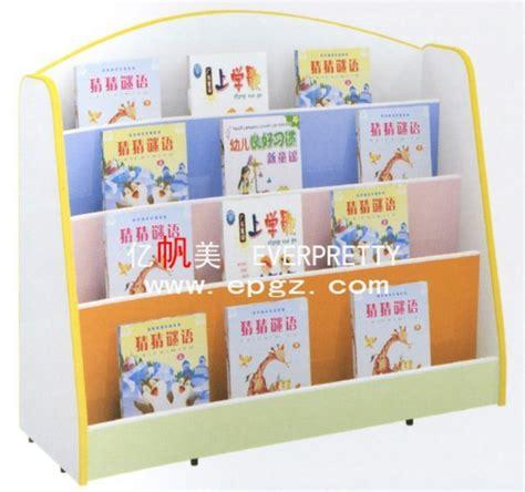 preschool bookshelves preschool classroom furniture daycare shelves malaysia