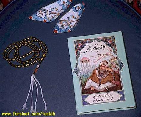 how many on a tasbih tasbih iranian rosary iranian iranian prayer
