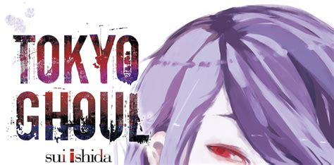 tokyo ghoul vol 5 review tokyo ghoul vol 5 edition three if
