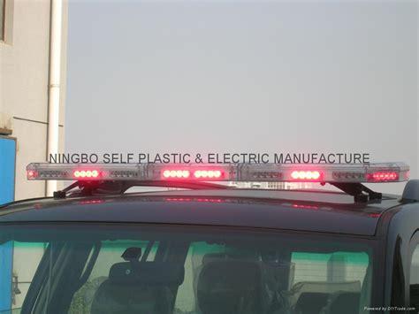 led light bars led warning bars china manufacturer