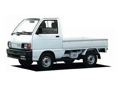Daihatsu Hijet Parts by Daihatsu Hijet S82p S83p Parts