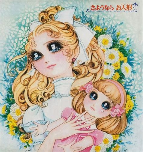 vintage shoujo 119 best images about shoujo y josei classic vintage on