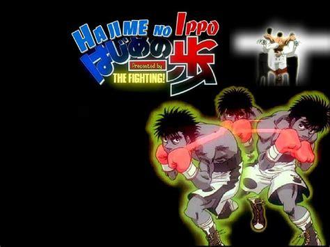 hajime no ippo hajime no ippo hajime no ippo wallpaper 2174554 fanpop