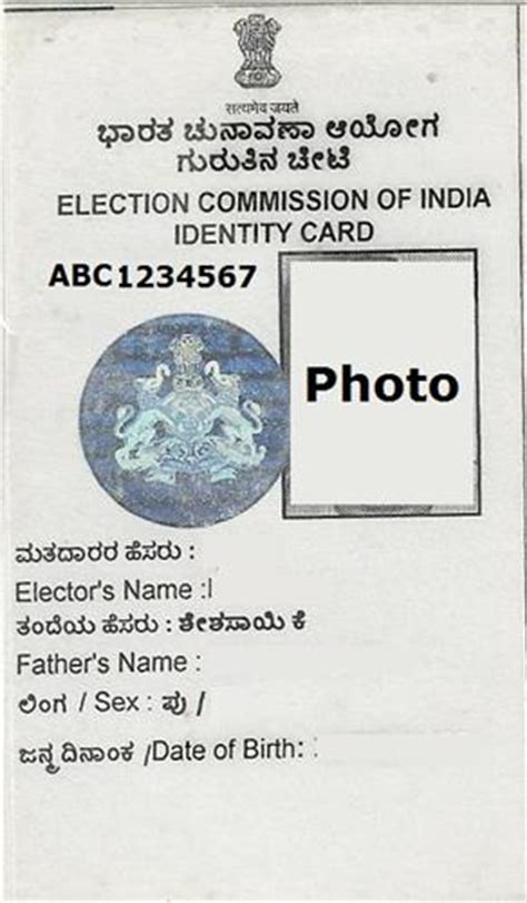 make a voter id card voter id card in hyderabad how to get voter id card in