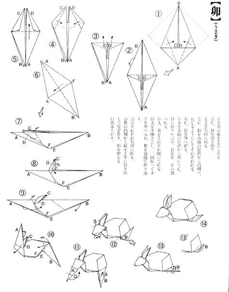 intermediate origami diagrams origami bunny rabbit tutorial diagram tutorials