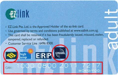 where to make ez link card ez link refund faqs