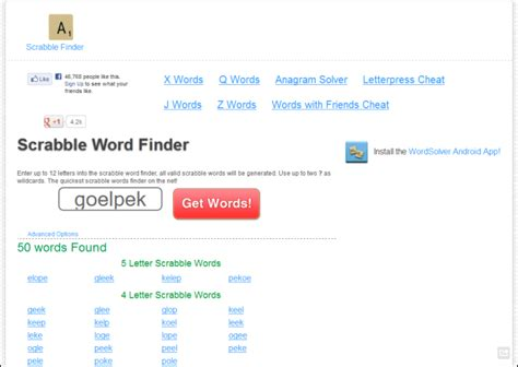 scrabble word finder scrabble word finder the best free dictionary and thesaurus programs and websites