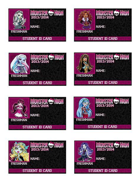 make student id card free printable high id cards set 1