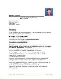 resume format samples word resume template simple format in word 4 file intended