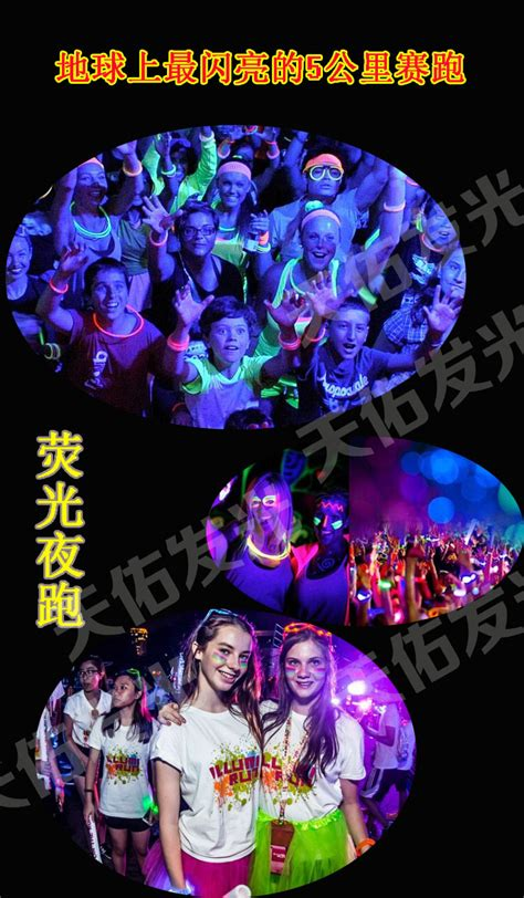 glow in the paint malaysia hair paint glow in the arts design
