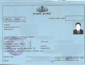how to make ration card in delhi application procedure for ration card in kerala