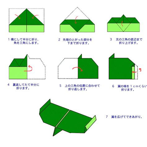 how to make paper toys origami how to make origami paper plane origami toys