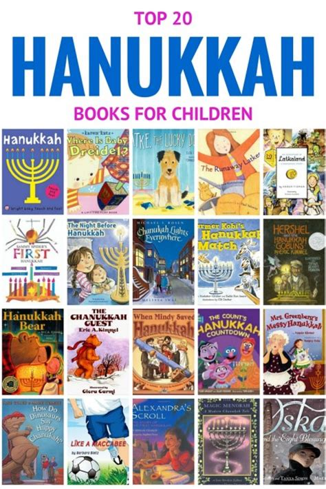 top 20 picture books 20 best hanukkah children s books