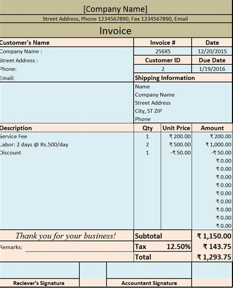 invoice reconciliation excel template hardhost info