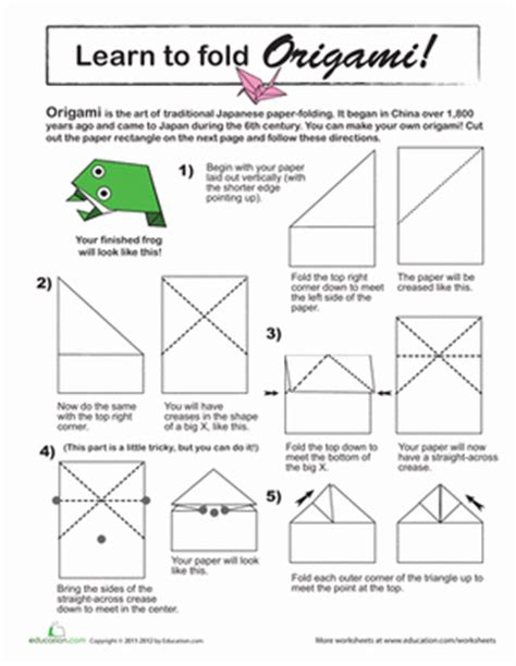 origami learning learn to fold origami worksheet education