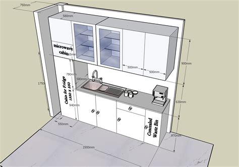 oreos design portfolio sketchup kitchen sketchup designs by meena sukumaran at coroflot