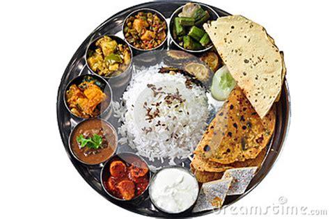 black thali indian thali stock photography image 26440162