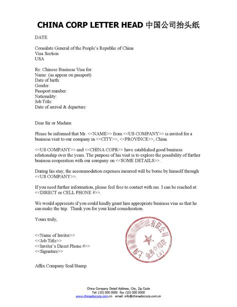 patterns of power inviting writers into the conventions of language grades 1 5 format invitation letter for business visa to china