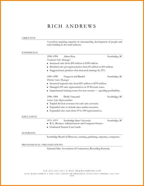 resume format samples word job resume format word document ledger paper