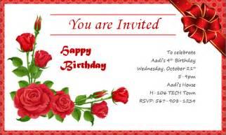 how to make e invitation card birthday invitation card template free festival