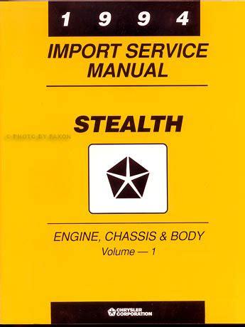 service manual 1994 dodge stealth engine manual army mike101 s 1994 dodge stealth in scranton pa 1994 dodge stealth repair shop manual original 2 vol set r t and turbo