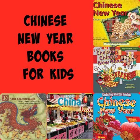 new picture books new year books for ny foodie family