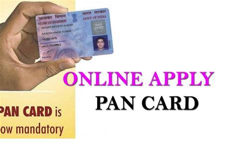 make a pan card pan card apply process