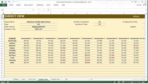 how to make a report card report card basic excel template