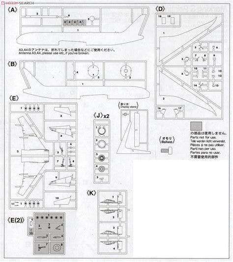 boeing 787 floor plan 100 boeing 787 floor plan royal jordanian boeing