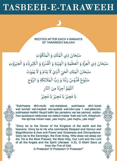 how many on a tasbih rakats in each prayer related keywords rakats in each