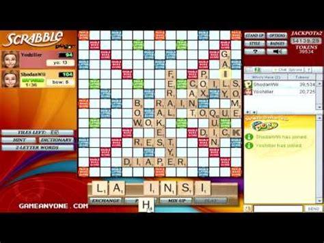 worldwinner scrabble cubes scrabble you play