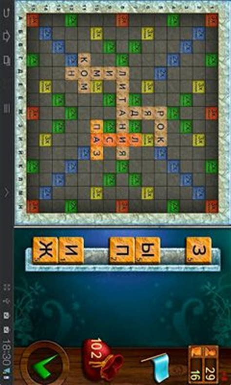 scrabble for android free scrabble android apk scrabble free for