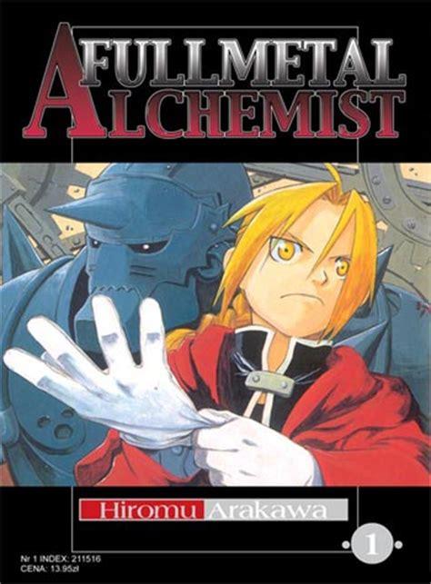 fullmetal alchemist covers fullmetal alchemist volumes metal alchemist