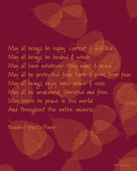 buddha prayer buddhist metta prayer print by marcy gold