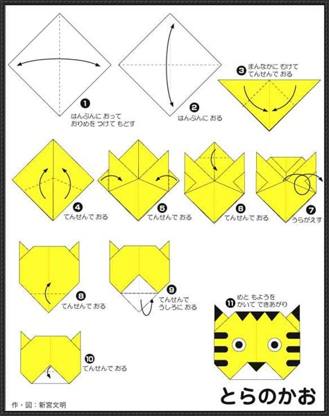 easy origami things great how to make origami things 2016