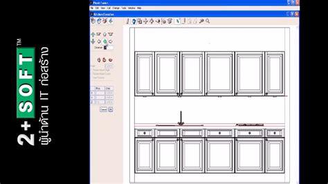 planit kitchen design software conexaowebmix