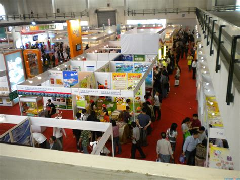 show international expo china beijing international organic green food
