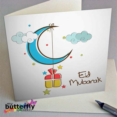 how to make eid cards at home 78 best images about islamic cards drawings quotes on