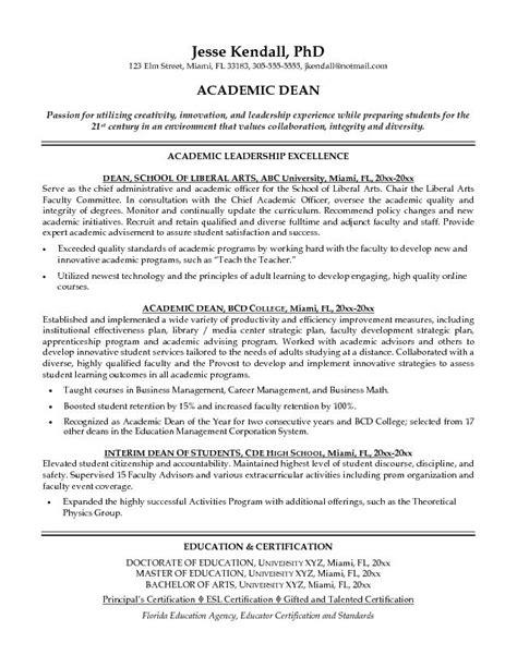 free academic dean resume example