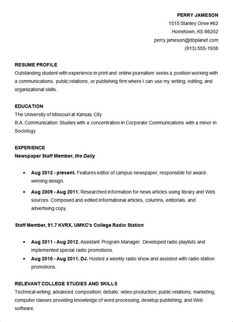resume templates 127 free samples examples amp format