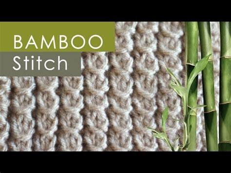 how to end a knit stitch bamboo knit stitch pattern
