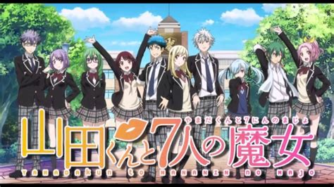 yamada kun and the 7 witches anime yamada kun and seven witches 山田くんと7人の魔女