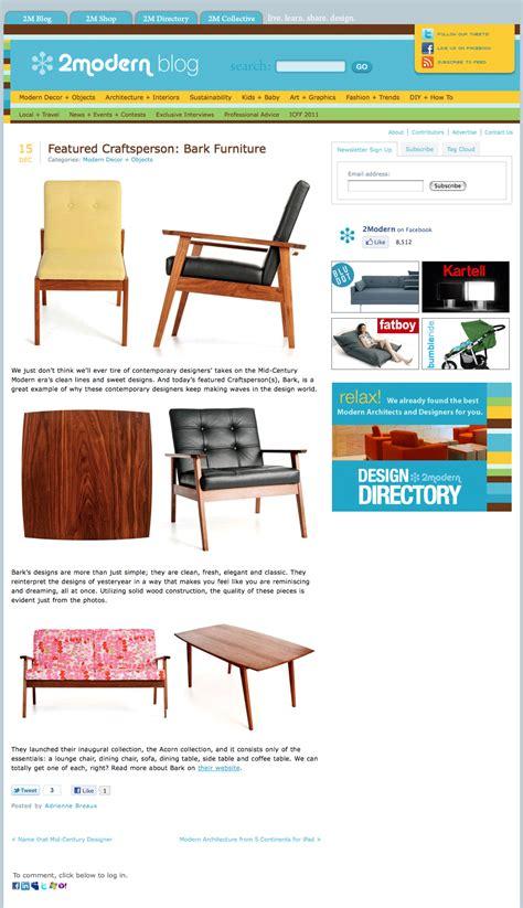 modern furniture blogs 2modern