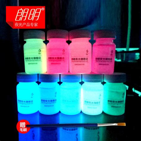 how to make glow in the paint photoluminescent paint glow paint paint glowing in the