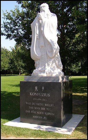 Garten Der Verborgenen Quelle by Quot G 228 Rten Der Welt Quot Im Erholungspark Berlin Marzahn