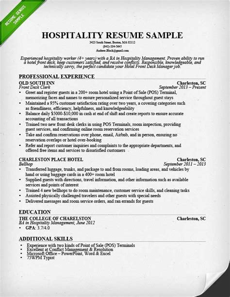 restaurant skills for resume best hospitality resume templates amp samples writing